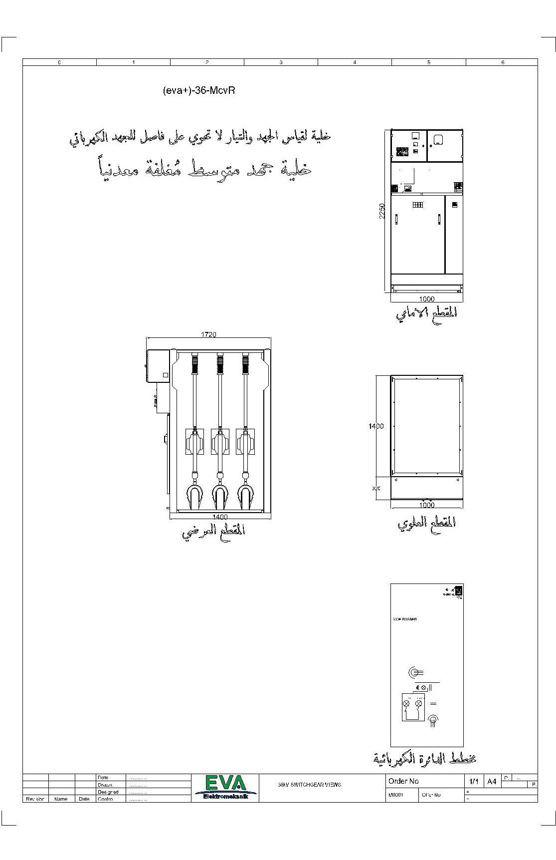 خلية لقياس الجهد والتيار لا تحوي على فاصل للجهد الكهربائي